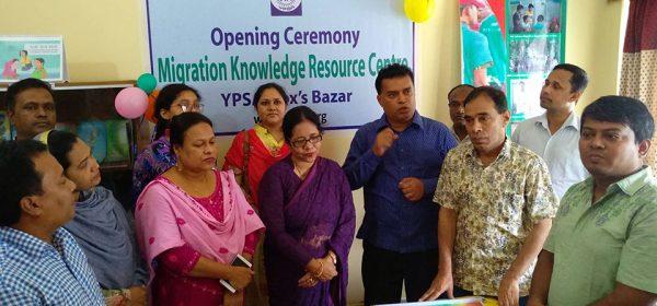 YPSA's Migration Knowledge Resource Centre inauguration at Cox'sbazar