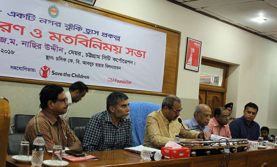 Speech by Md. Arifur Rahman, CE at YPSA