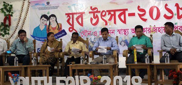 YPSA Youth Festival 2018