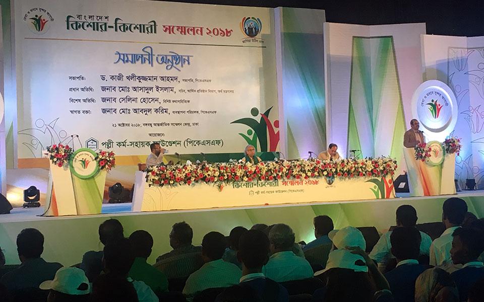 Bangladesh Kishore-Kishori Sommelon 2018