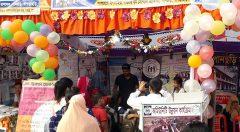YPSA exhibition stall at Khagrachari
