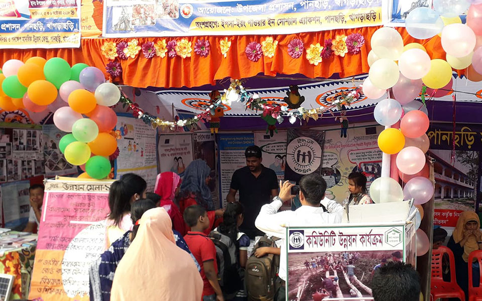 YPSA exhibition stall at Khagrachari