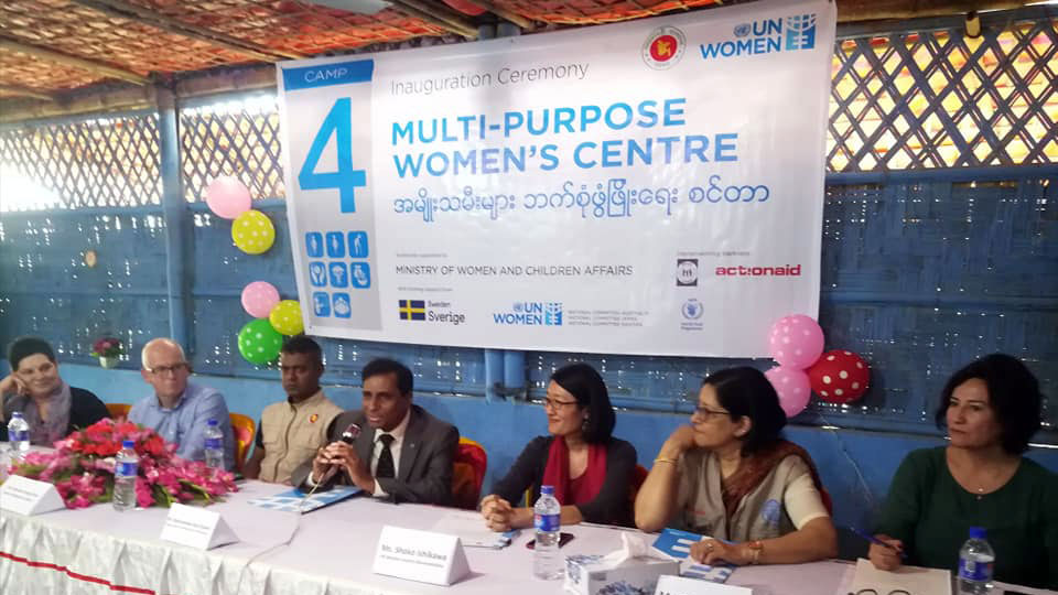 Multi Purpose Women's Center for displaced Rohingya opens at Ukiya