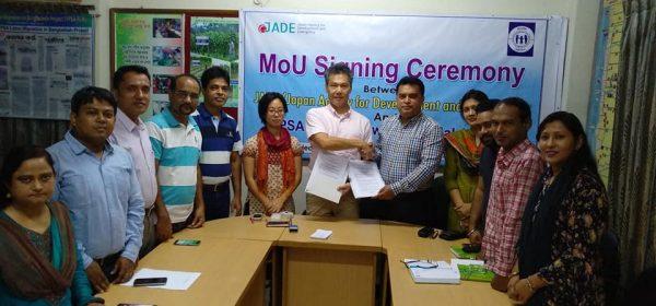 Hiroto Tanaka, Chief Director of JADE and Mr. Md. Arifur Rahman, Chief Executive of YPSA