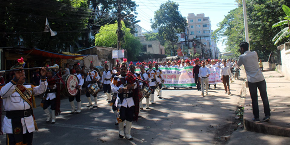 rally in chittagong