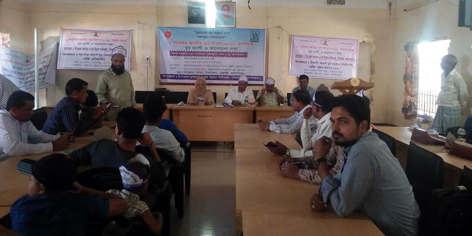 Meeting at Teknaf