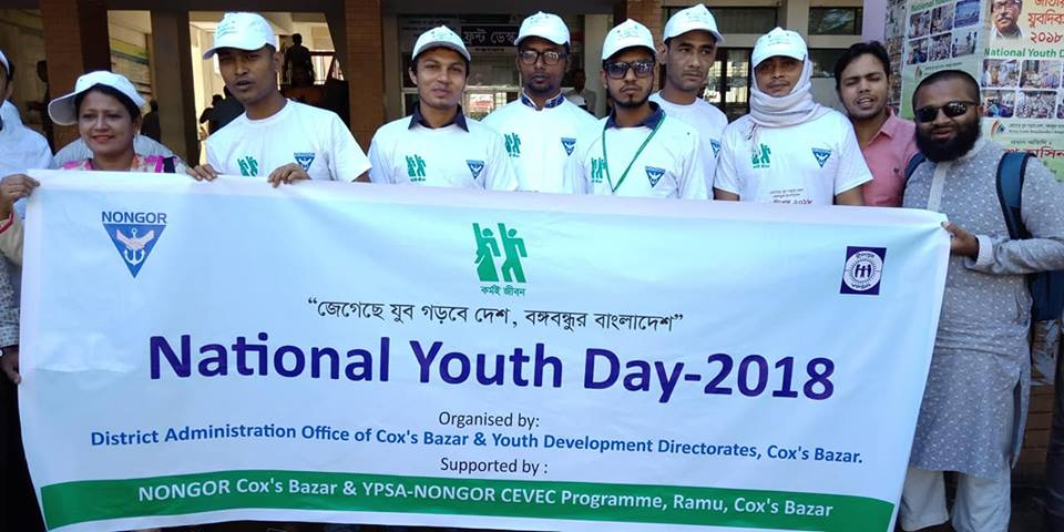 YPSA celebrates National Youth Day 2018 at Cox's Bazar