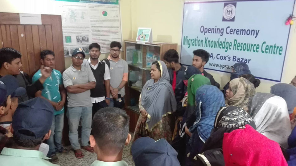 Metting at Migration Knowledge Centre Cox's Bazar