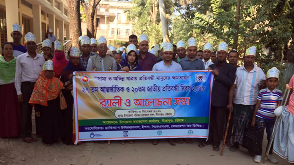Rally at Sitakund