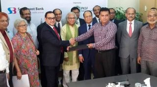 Official MOU signed between YPSA and Southeast Bank