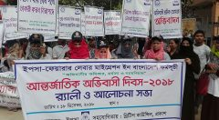 Rally at Cox's Bazar