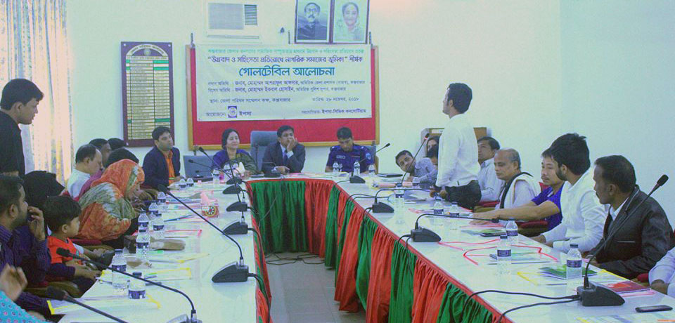 Roundtable meeting on