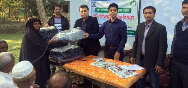 YPSA is distributing warm blankets to elderly womean in Sitakund