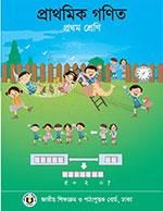 Book cover Math class 1