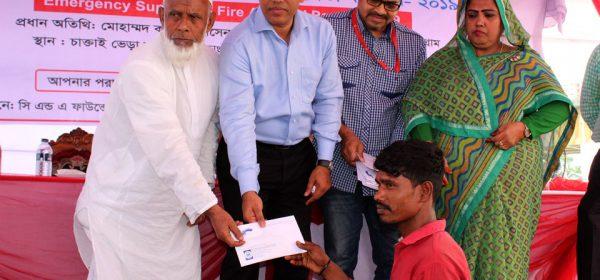 YPSA cash distribution