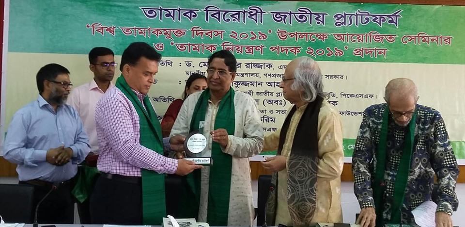 Md. Arifur Rahman receiving award plaque