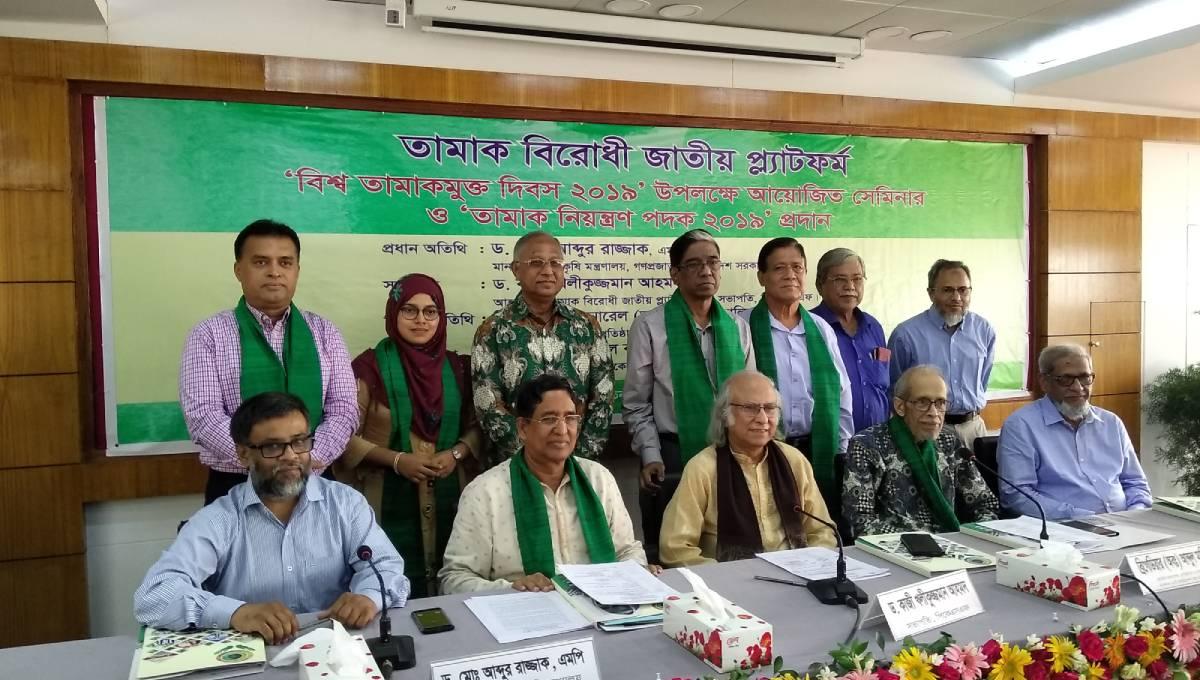 Group photo at the seminar