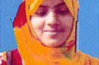 Photo of Morsheda Akhter Moushumi