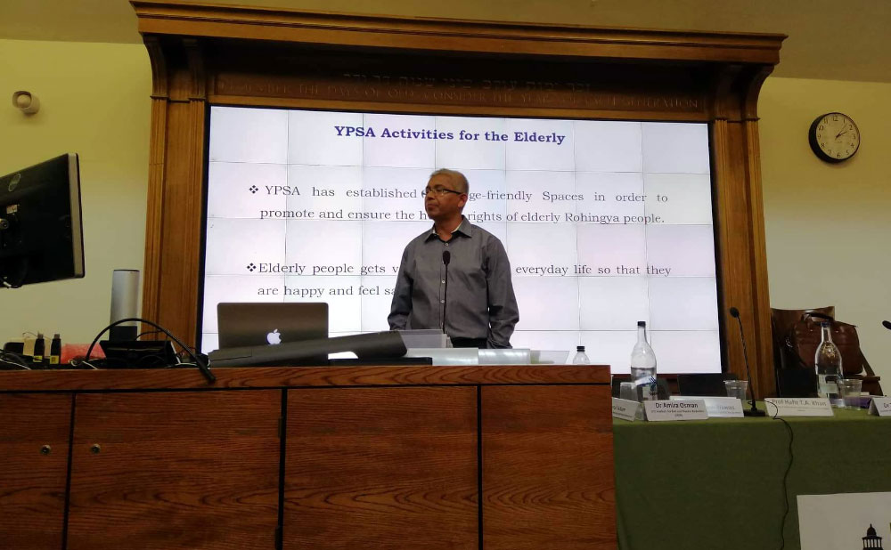 Prof. Dr. Hafiz T.A. Khan presents YPSA Program in the conference