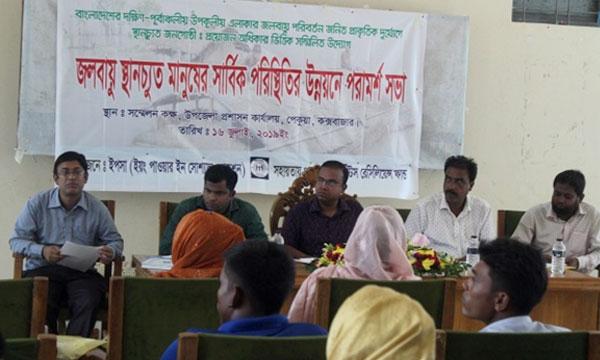 Advocacy workshop at upazila parishad meeting room, Pekua upazila
