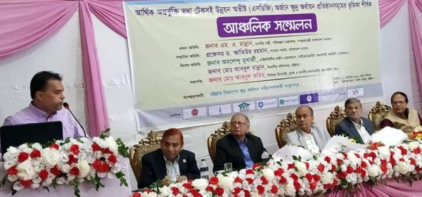 Speech by Md. Arifur Rahman