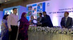 On behalf of YSPA, Nurjahan Begum received the award for Best Female Entrepreneur
