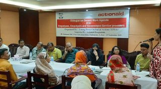 dialogue on Decent work Agenda with Employees, Employers and Government Service Providers