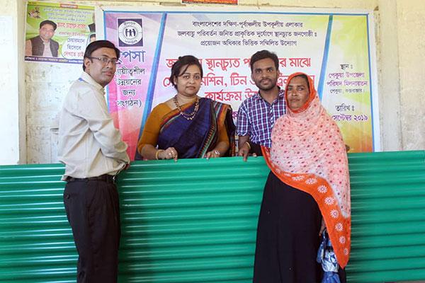 YPSA distributes roofing sheet