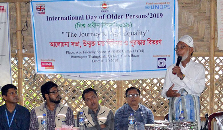 Speech by an elderly