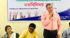 """view exchange meeting on """"Empowering Girls: Promoting Rights and Justice"""""""