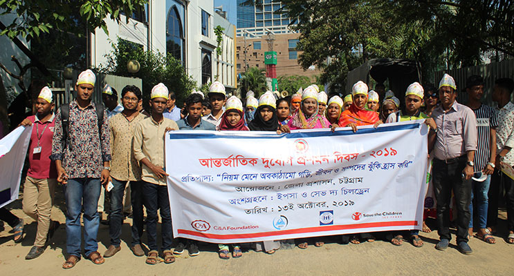 YPSA observed International Day for Disaster Reduction