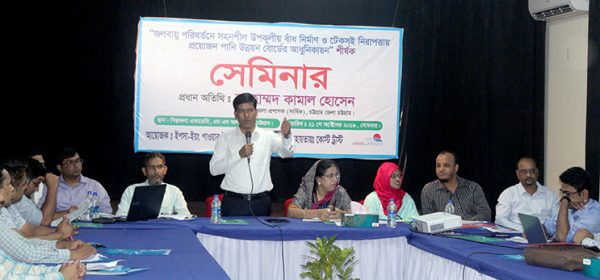 Speech by Additional Divisional Commissioner (General) Chattogram.