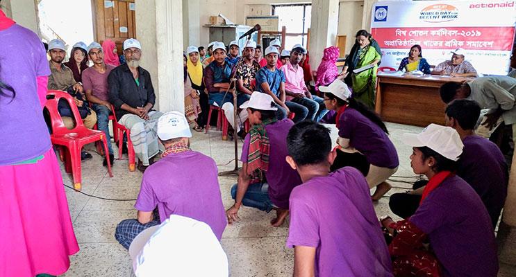 YPSA observes World Day for Decent Work