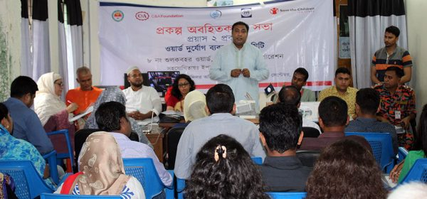 Speech by president of 8 Ward Disaster Management Committee