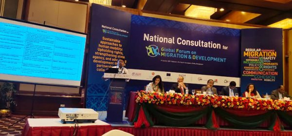 Presentation by Abdus Sabur