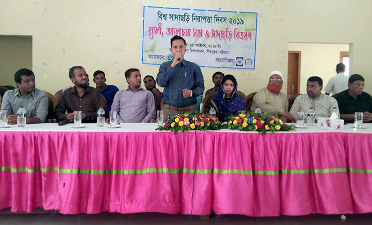 Speech by Milton Roy, Upazilla Nirbahi Officer of Sitakund Upazilla