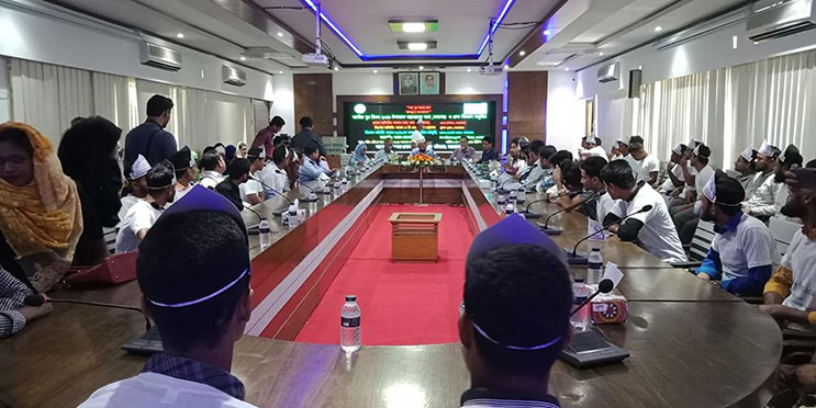 Meeting in Chittagong