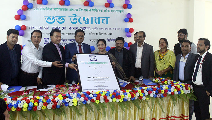 Inauguration by DC of Cox's Bazar