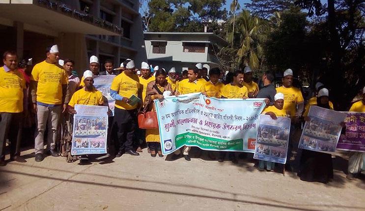 Rally at Mirsharai