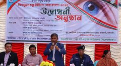 Speech by Upazila Chairmen