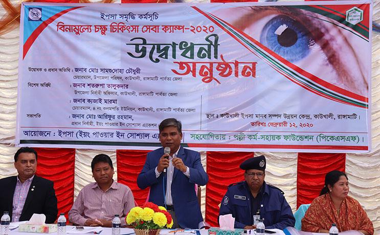 Speech by Upazila Chairmen