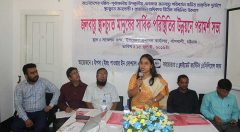 Upazila Nirbahi Officer of Banskhali delivering her speech during advocacy meeting