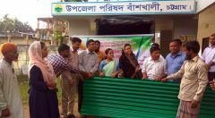 Upazila Nirbahi Officer of Banskhali inaugurated roof sheet distribution to beneficiaries