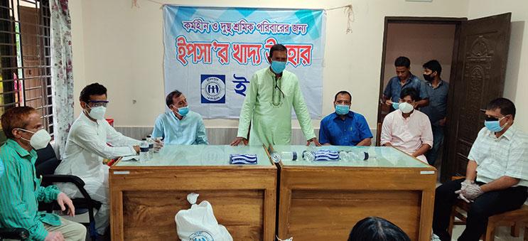 Speech by Upazila Awami League president Abdullah Al Baker Bhuiyan