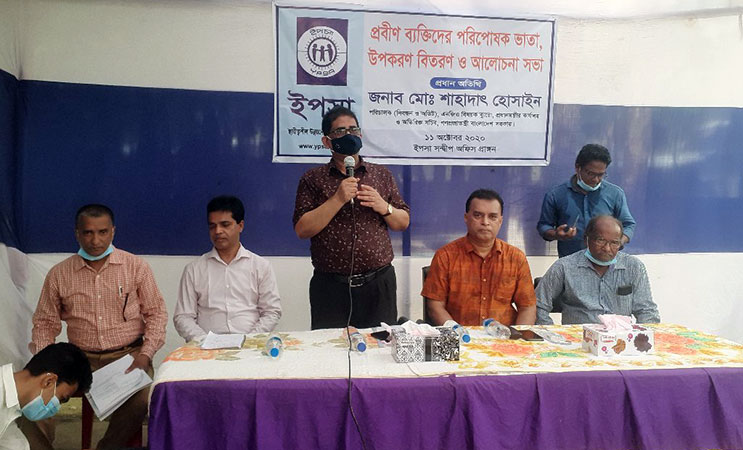 Speech by Director (Reg. & Audit) of NGO Affairs Bureau