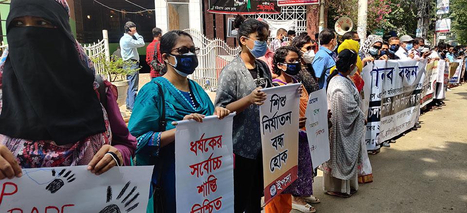 Human Chain demanding justice