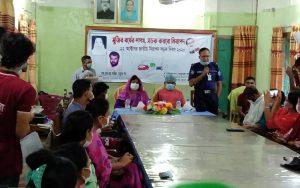 Speech by guest