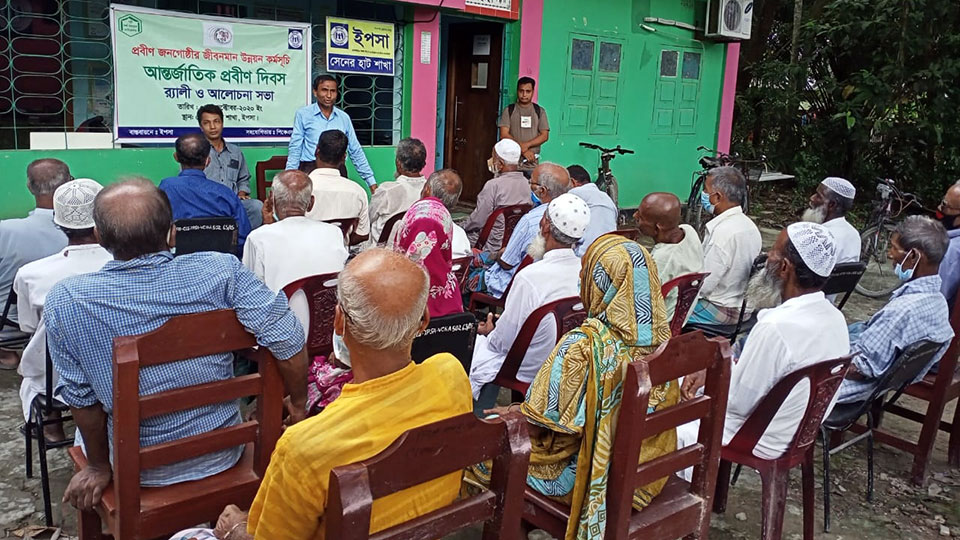 Discussion meeting at Sandwip