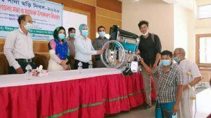 Wheel chair distribution