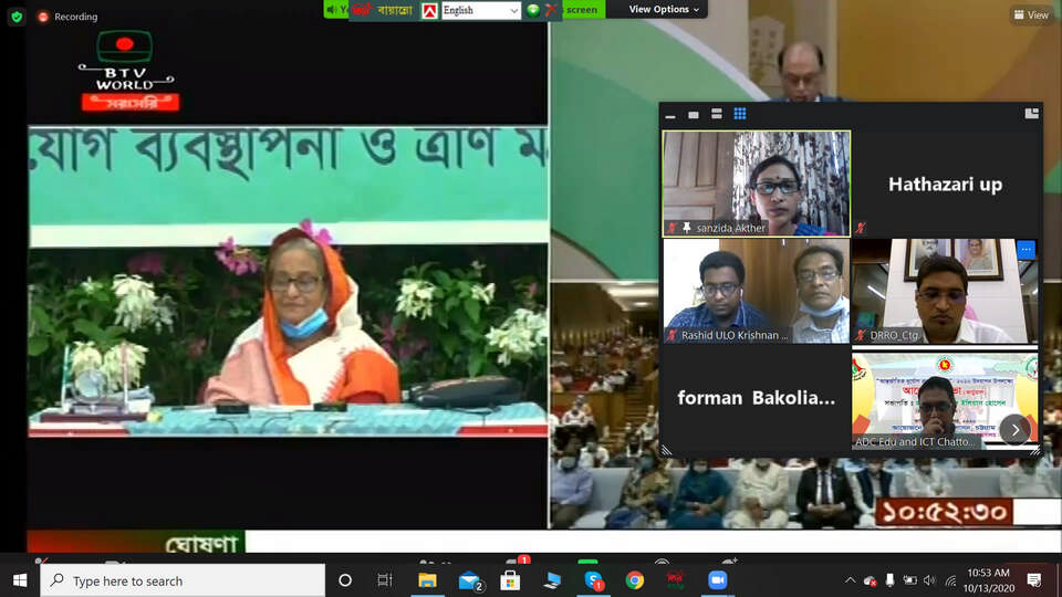 Screen shot of video conference